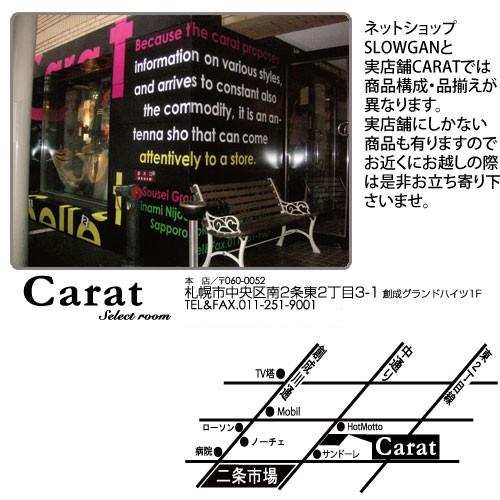 店舗外観と地図