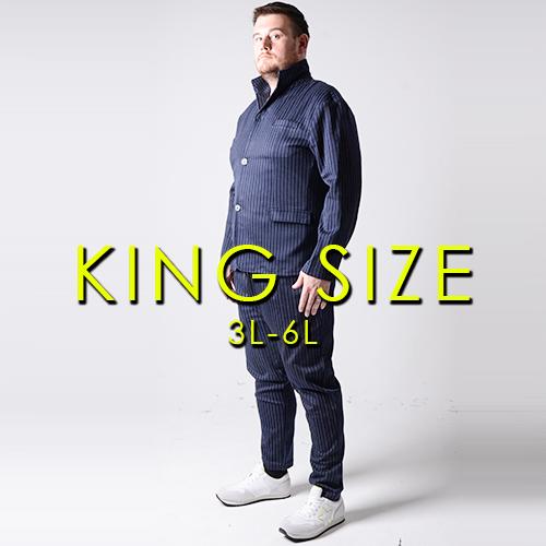 大きいサイズ セットアップ メンズ ファッション 通販 30代 40代