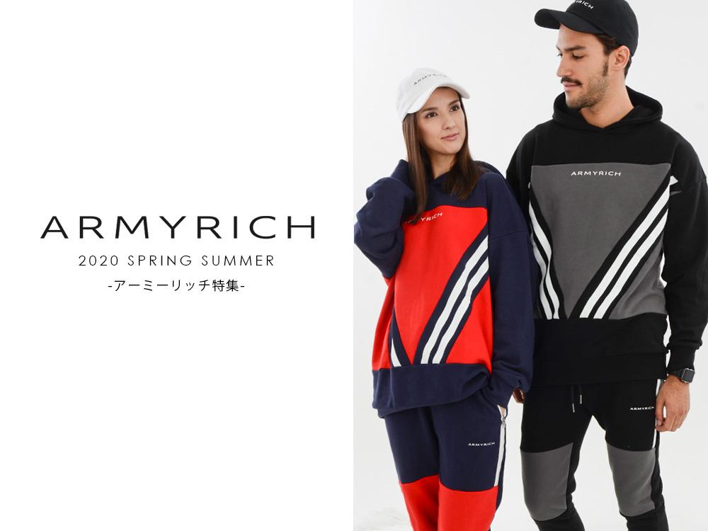 ARMYRICH プライベートブランド セットアップ メンズ ファッション 通販 30代 40代