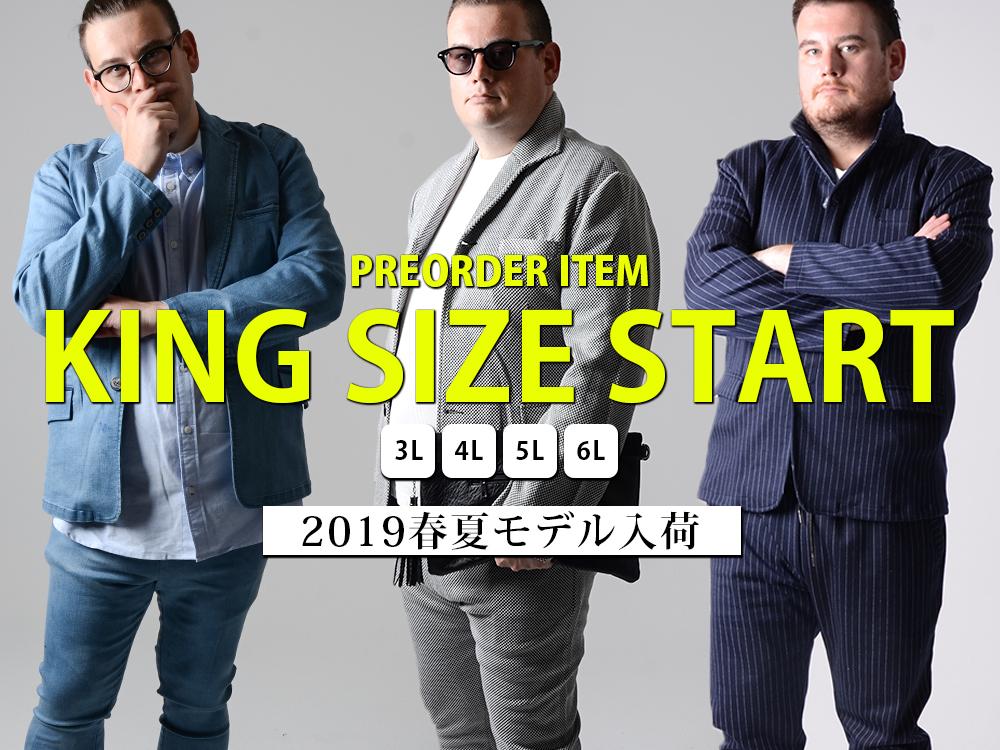 プライベートブランド セットアップ メンズ ファッション 通販 30代 40代