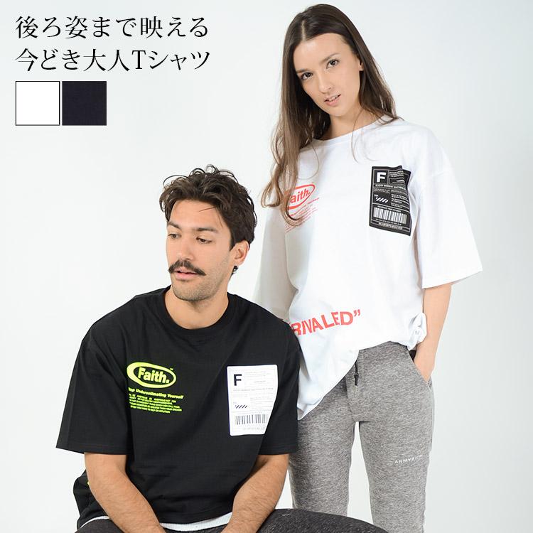 ストライプイタリアンカラーセットアップ セットアップ メンズ ファッション 通販 30代 40代