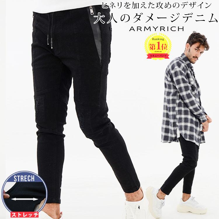 セットアップ メンズ ファッション 通販 30代 40代
