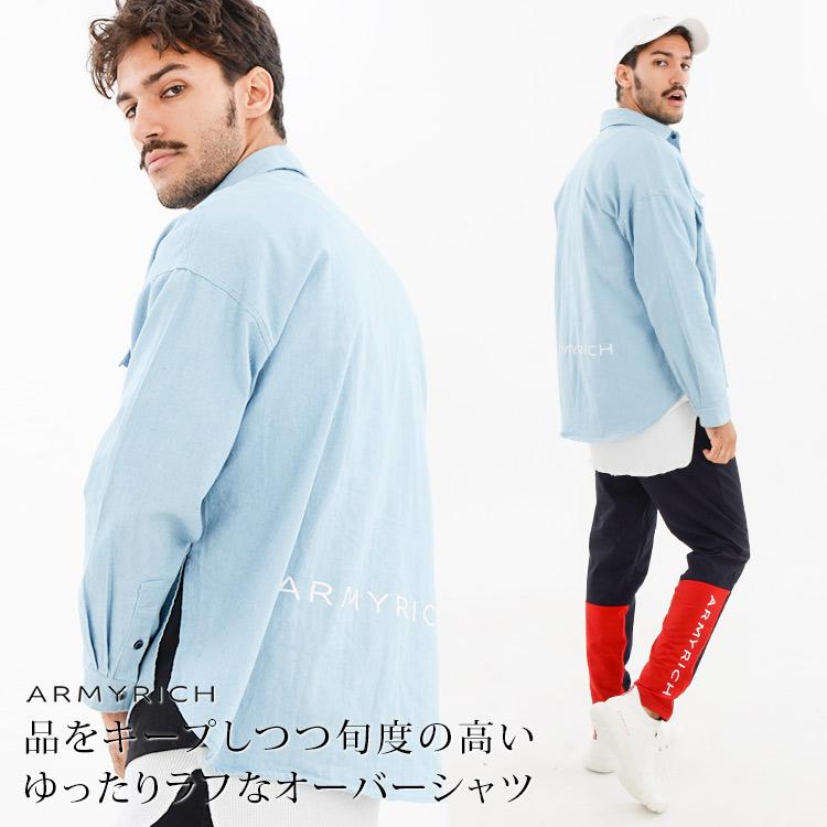 ボタンダウンシャツ デニム