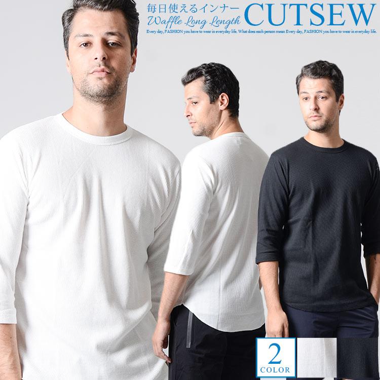 ワッフル七分袖Tシャツ